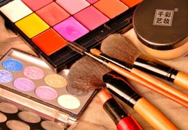 化妆品生产经营许可